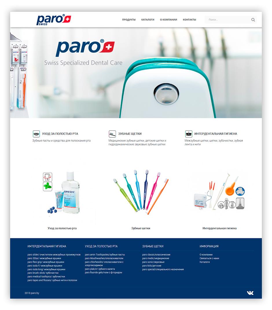 paro-by